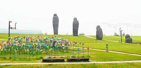 Come and visitNuri Peace Park